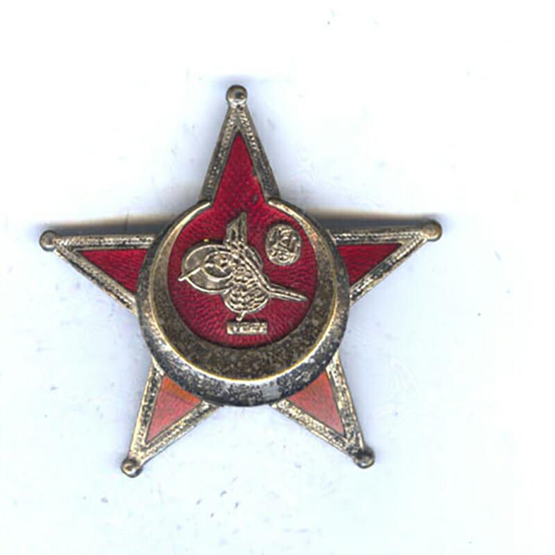 Gallipoli Star by  B.B and Co 1