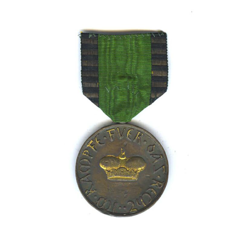 Saxe-Gotha Altenburg Waterloo Medal 1