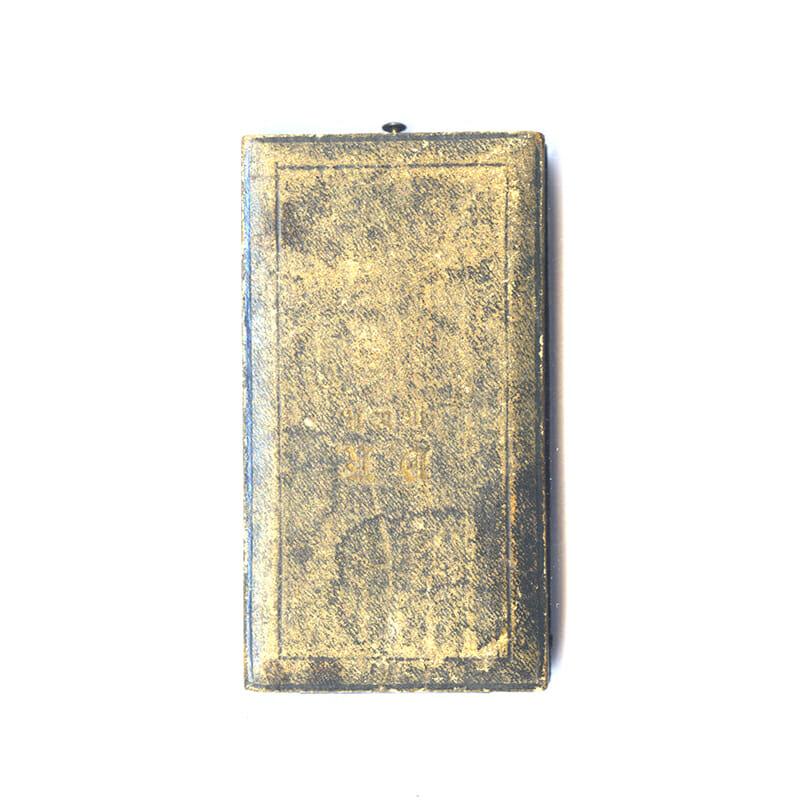 Golden Merit Cross 1849 large  type bronze gilt with crown 3