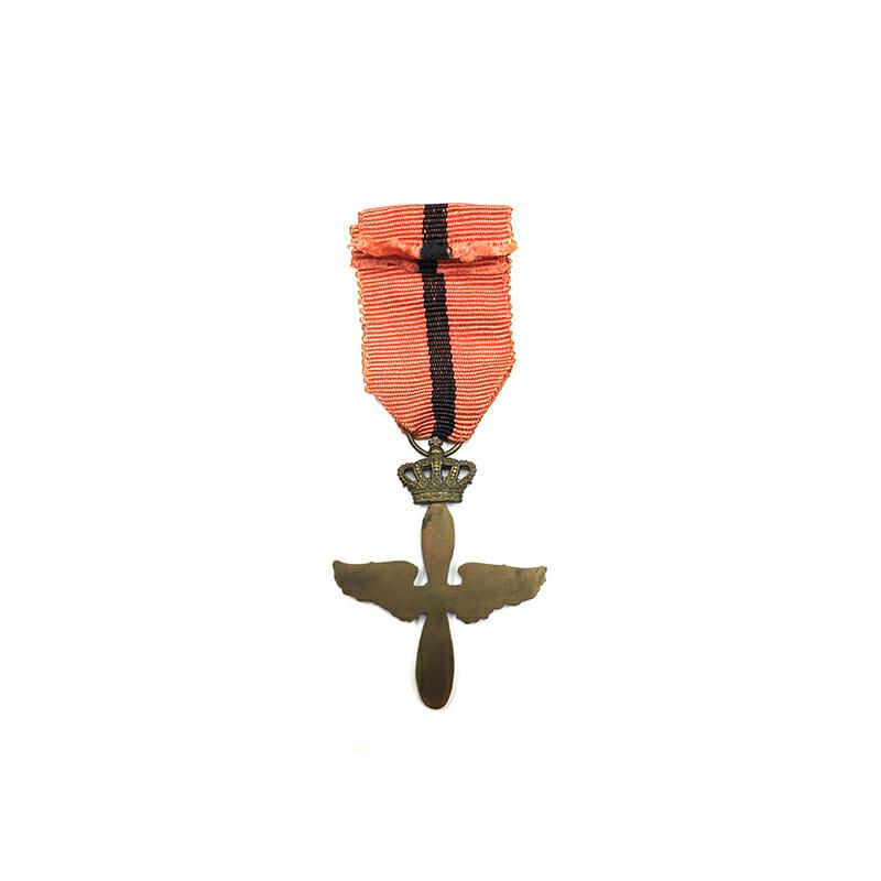 Air Force Cross 1945 2