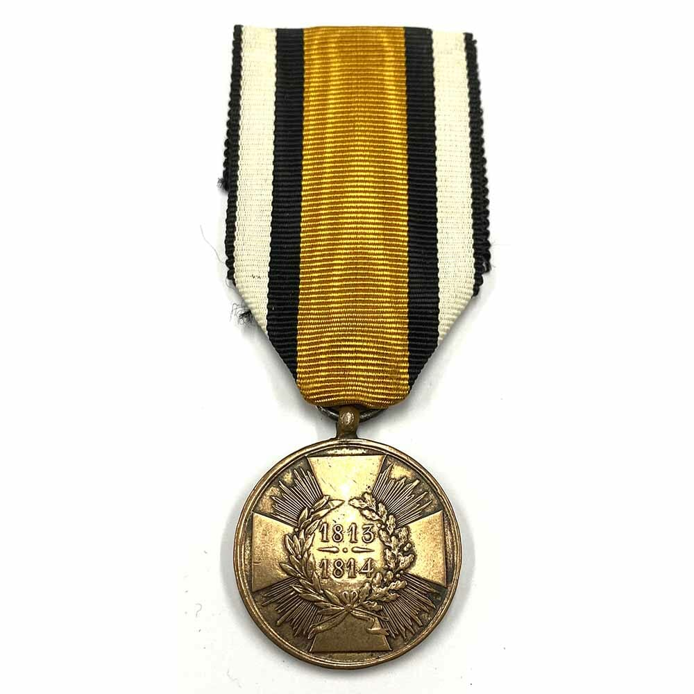 1813/14 War medal combatant with squared arms 1