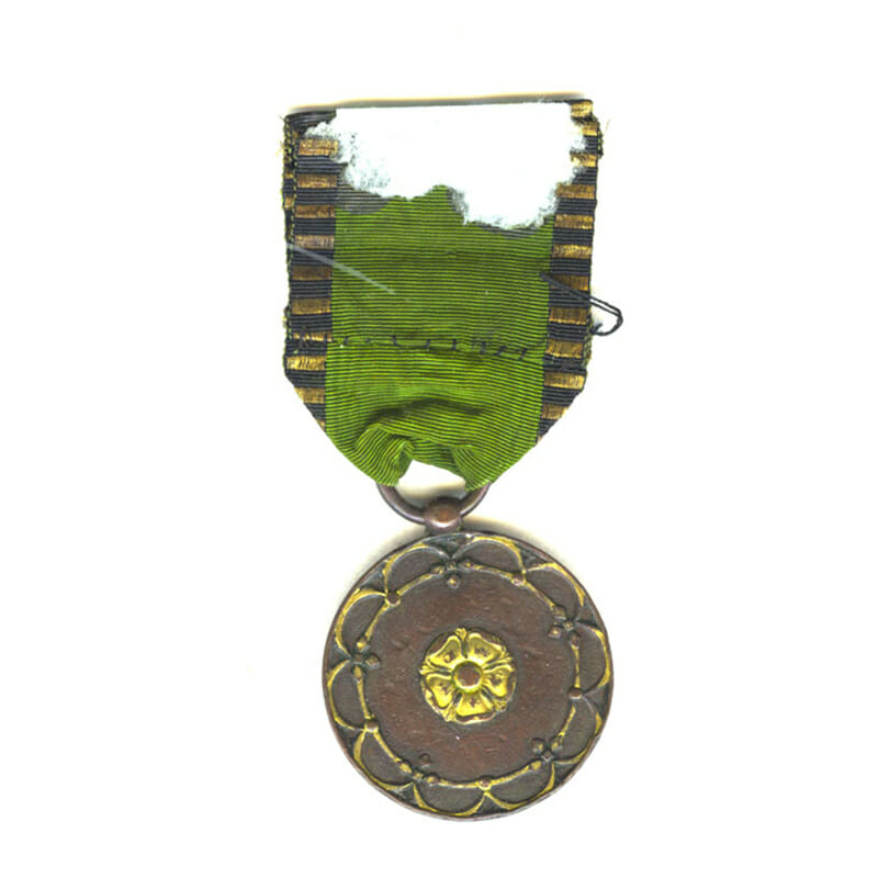 Saxe-Gotha Altenburg Waterloo Medal 2