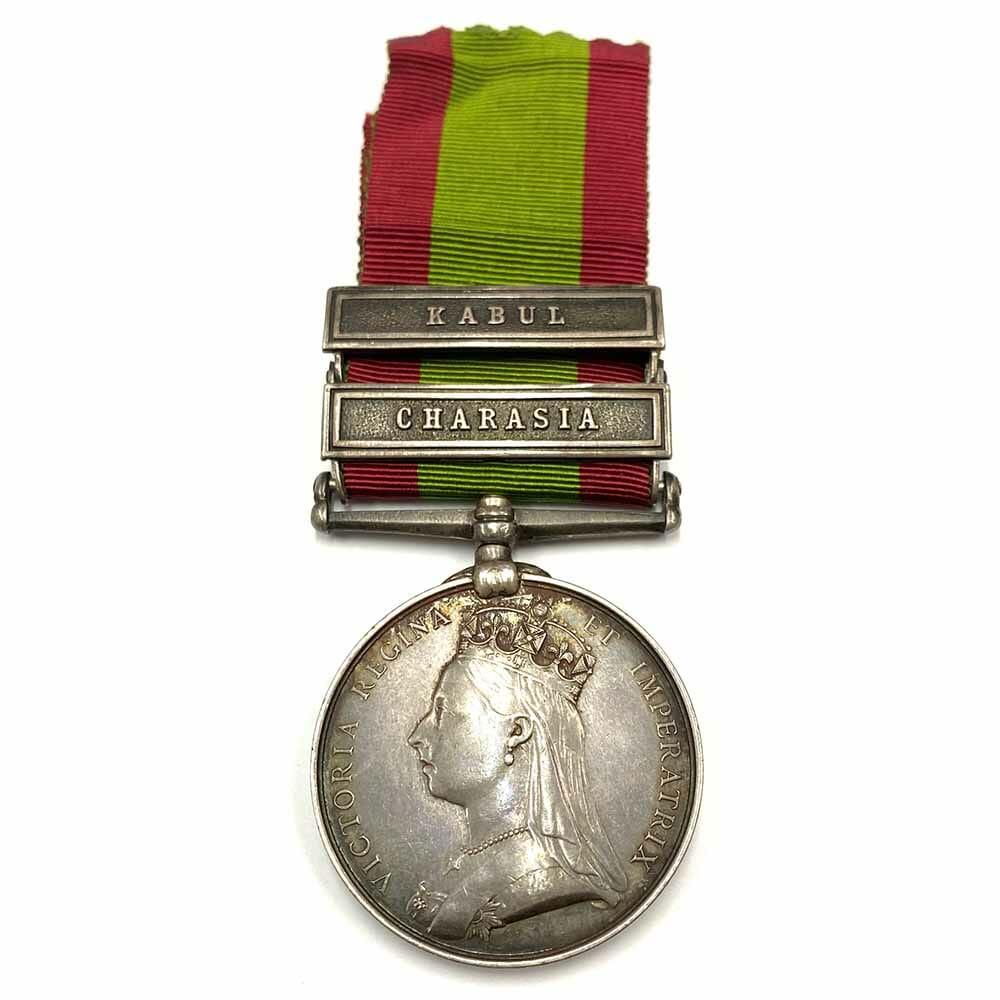 Afghan 2 Bars First Boer War 1