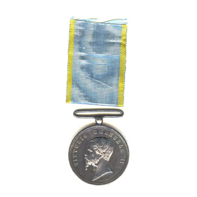 Crimea Medal 1855-1856 with engravers name G. Ferraris below bust 1
