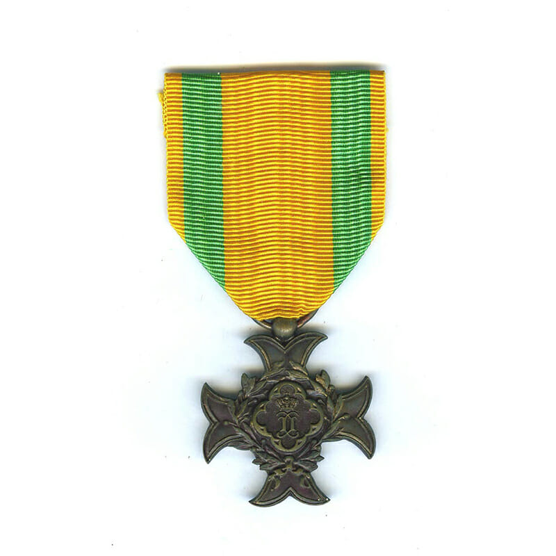 Cross of Service for 10 years in Customs 1