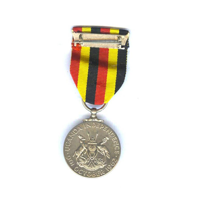 Uganda Independence Medal 2
