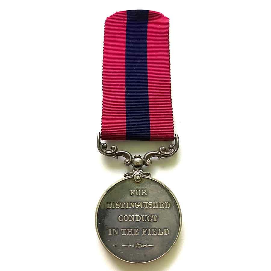Distinguished Conduct Medal part Erased SAMC 2