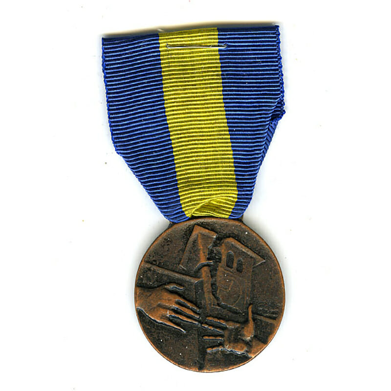 Earthquake medal North Italy 1976 bronze 1