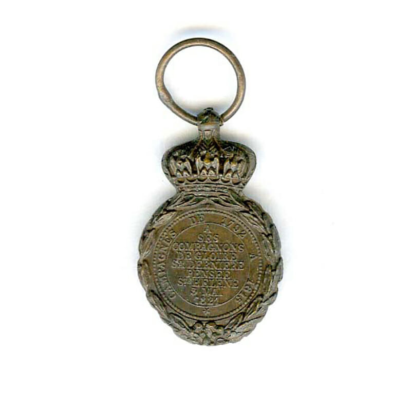 St.Helena Medal bronze large sized miniature 32mm x 18mm 2
