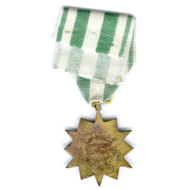 Vietnam War Star   local made 2