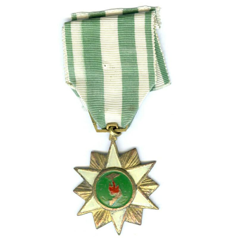 Vietnam War Star   local made 1