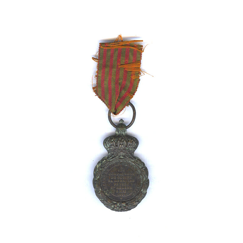 St.Helena Medal with original frayed silk ribbon 2