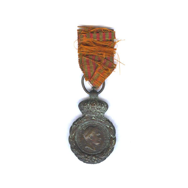 St.Helena Medal with original frayed silk ribbon 1