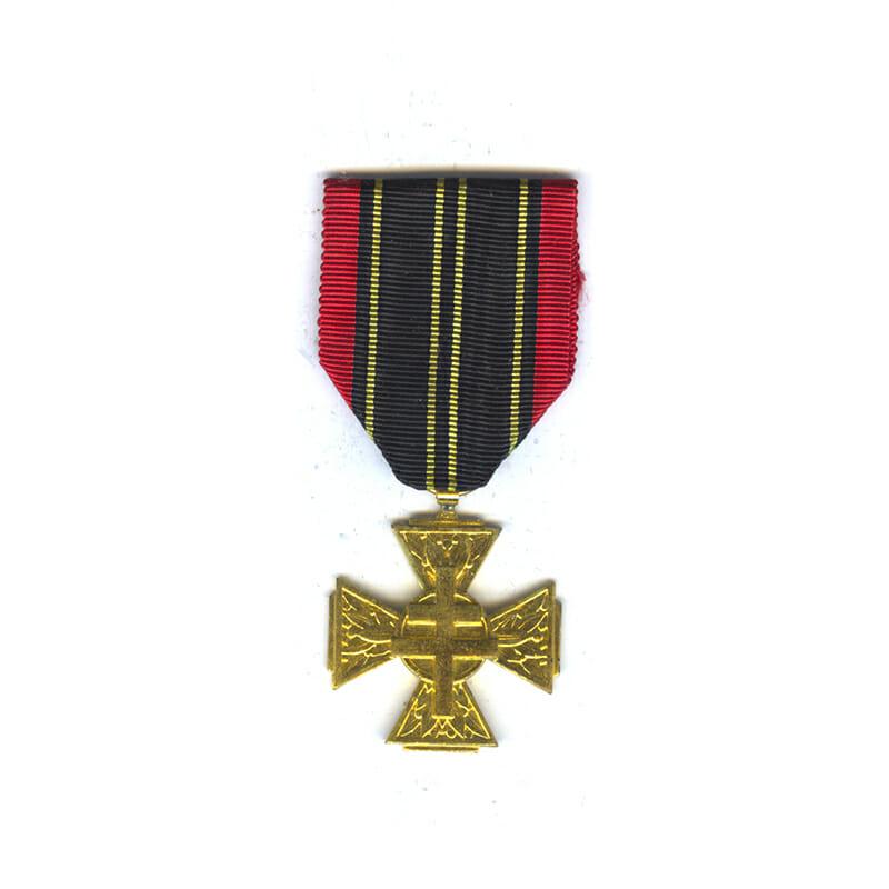 Combattants Cross for Resistance Volunteers 1944 1
