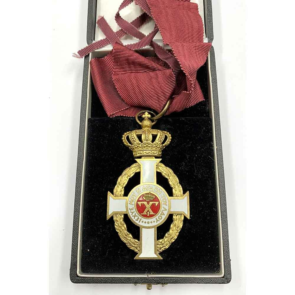 Order of George I Commander 1