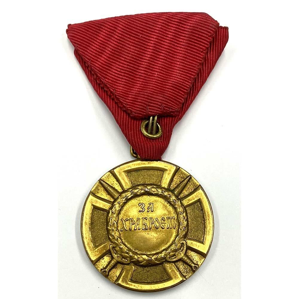 Milosh Oblitch Bravery medal  large gold 2
