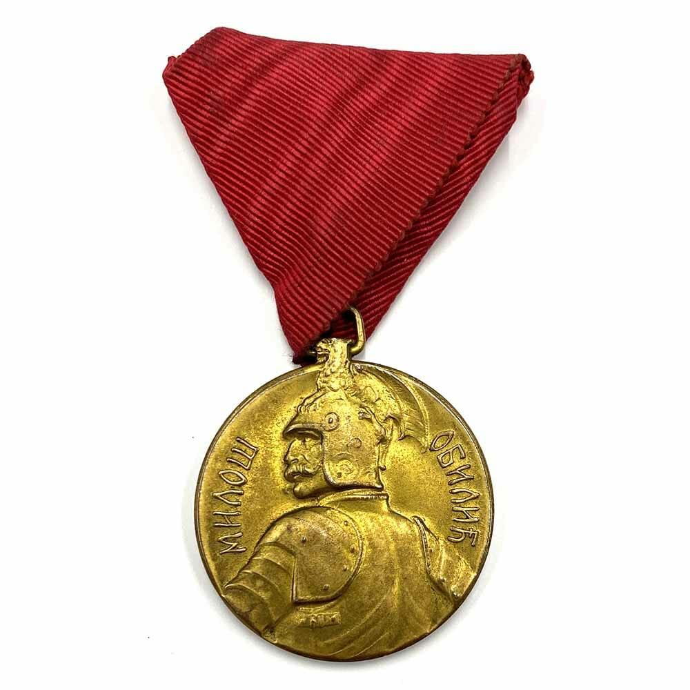 Milosh Oblitch Bravery medal  large gold 1