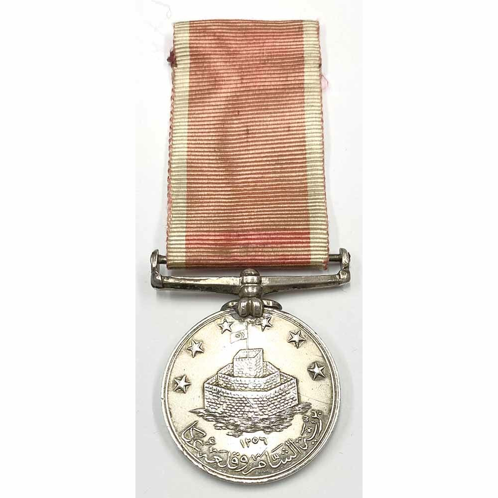 St Jean D'Acre Silver Officer 1