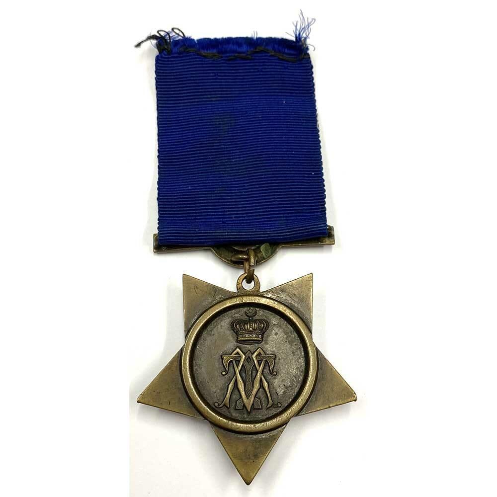Egypt Khedive's Star 1884 2