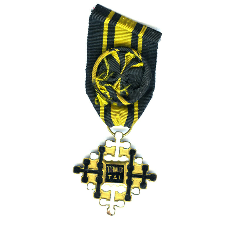 Laos Federation Tai  Cross of Civil  merit Officer  rare 1