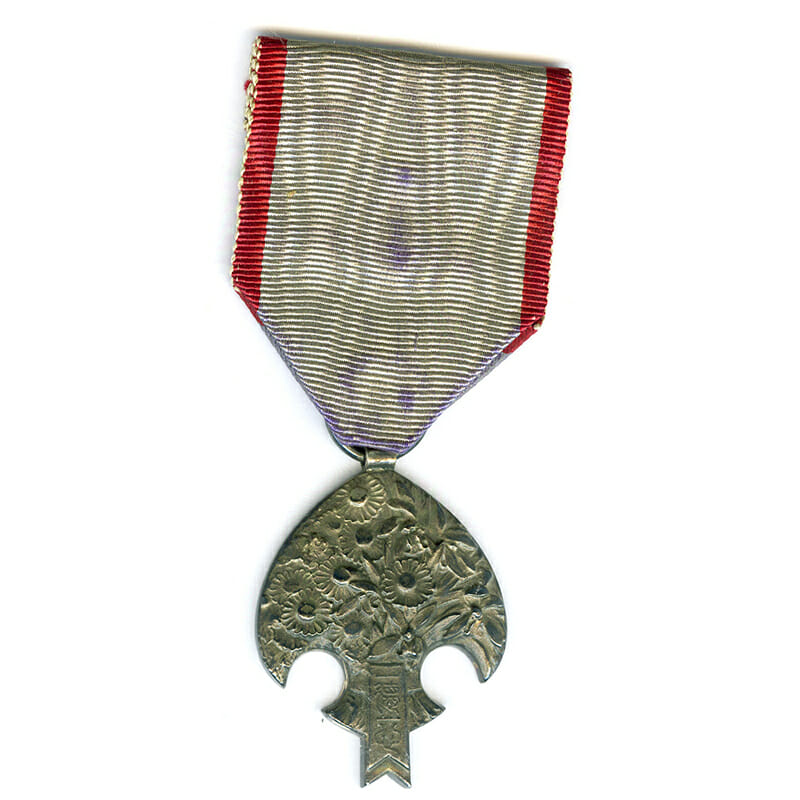 Manchuria Imperial Visit to Japan 1935 silver 1
