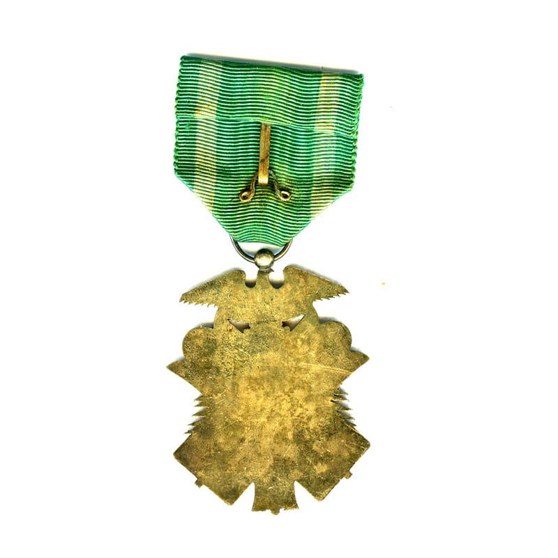 Order of the Kite 6th Class rare award 2