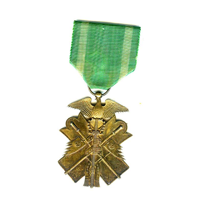 Order of the Kite 6th Class rare award 1