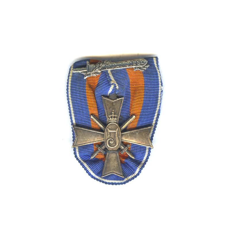 Korea  Cross for Justice and Freedom sword bar Korea  1950 1