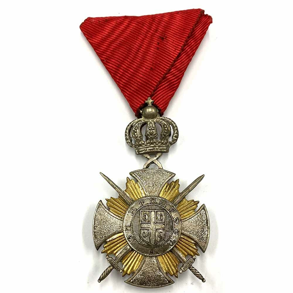Order of Karageorge Soldiers cross of Bravery 1914-18 1