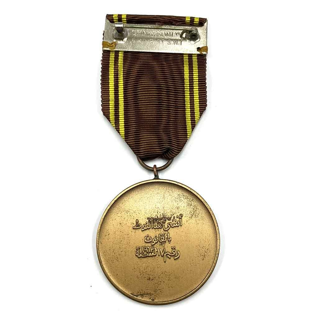 Military Distinguished service  medal 3rd class 2