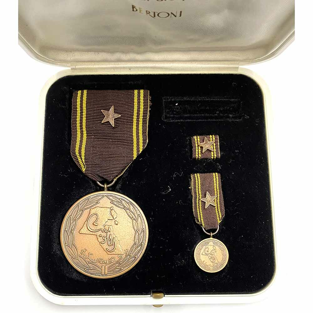 Military Distinguished service  medal 3rd class 1