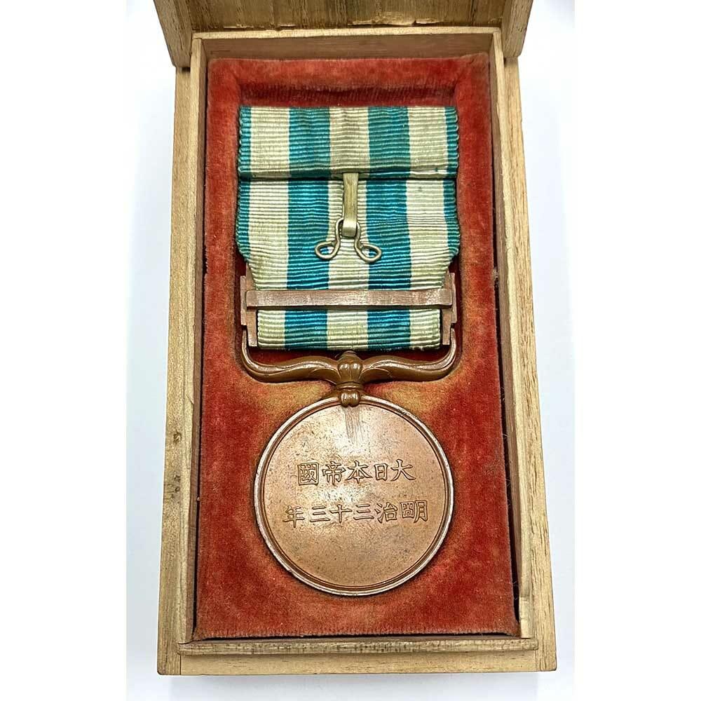 China  1900 Boxer Rebellion  Campaign medal bronze 2