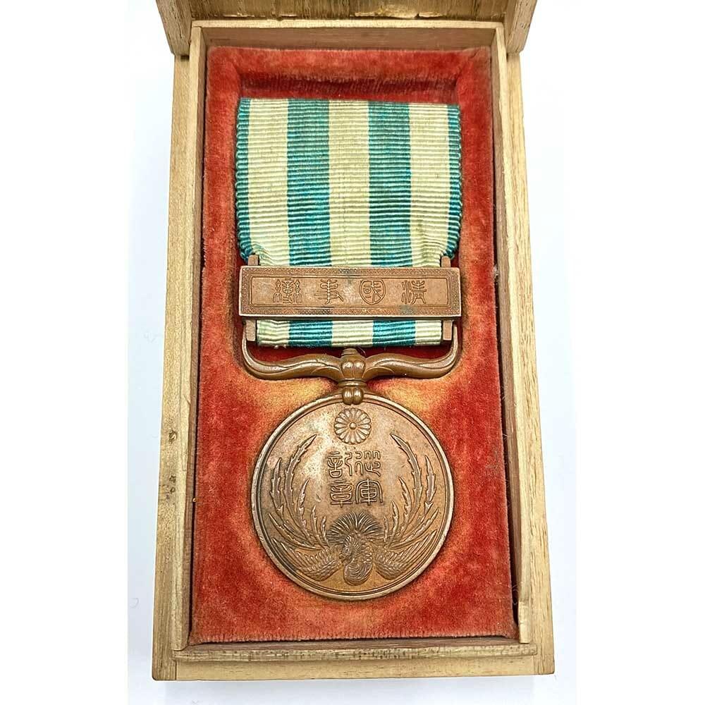 China  1900 Boxer Rebellion  Campaign medal bronze 1
