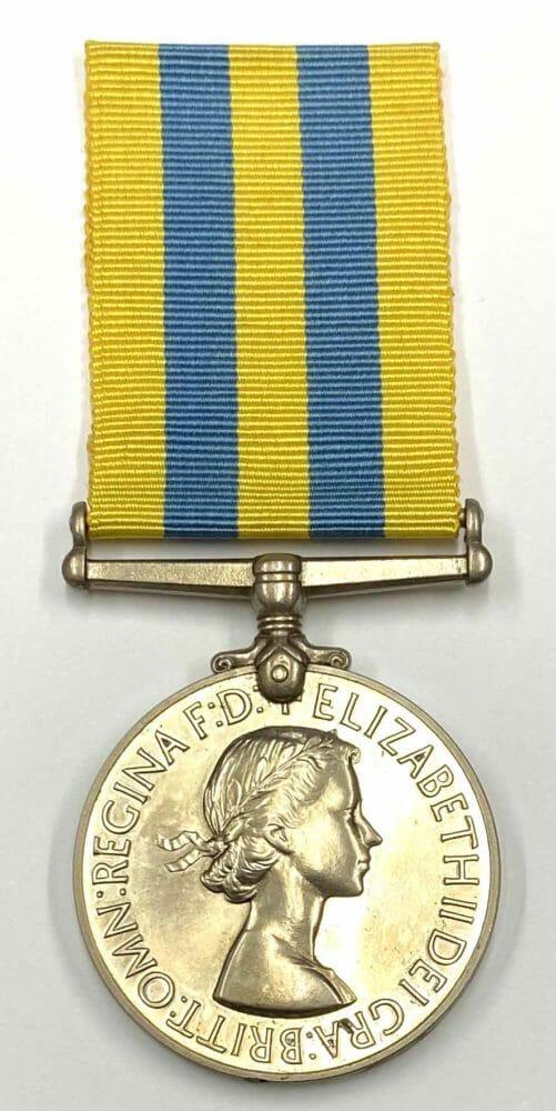 Korea Medal Specimen 1