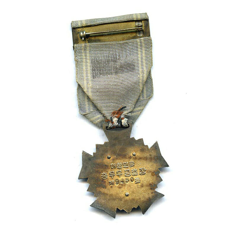 Order of Military merit  3rd  class  Chungmu 2nd grade 2