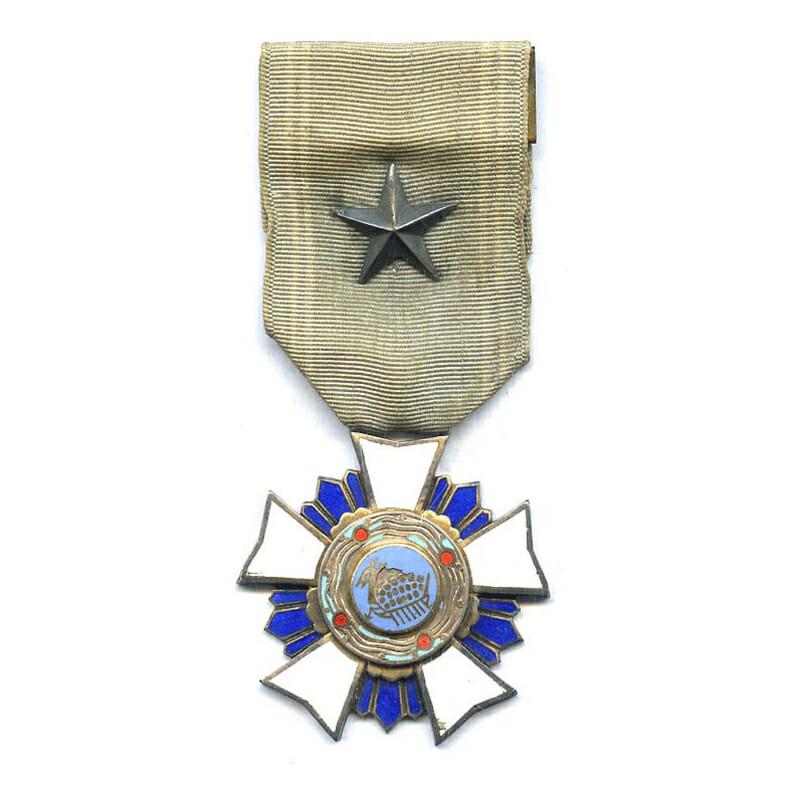 Order of Military merit  3rd  class  Chungmu 2nd grade 1
