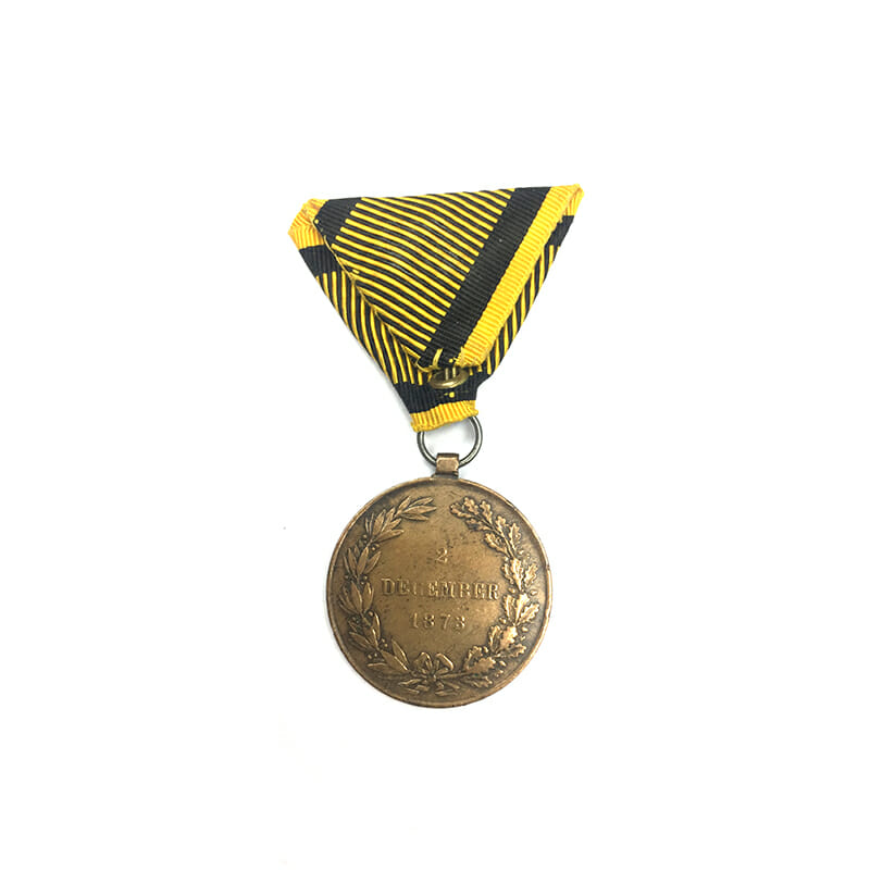 Campaign Medal 1873 awarded for China 1900 Campaign 2