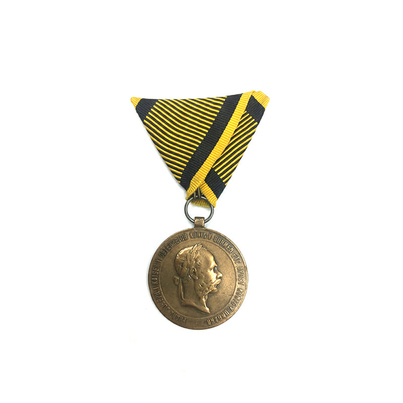 Campaign Medal 1873 awarded for China 1900 Campaign 1