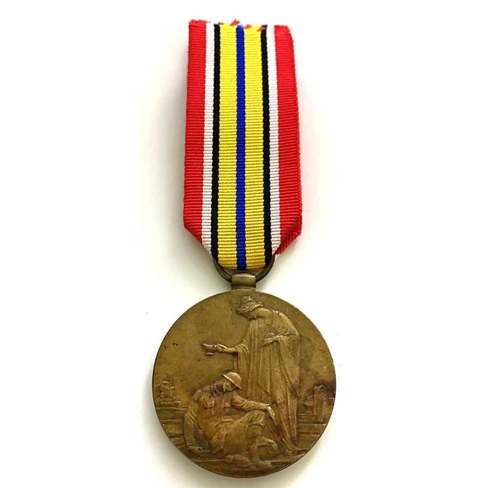 Allied Subject Bravery Medal WW1 2