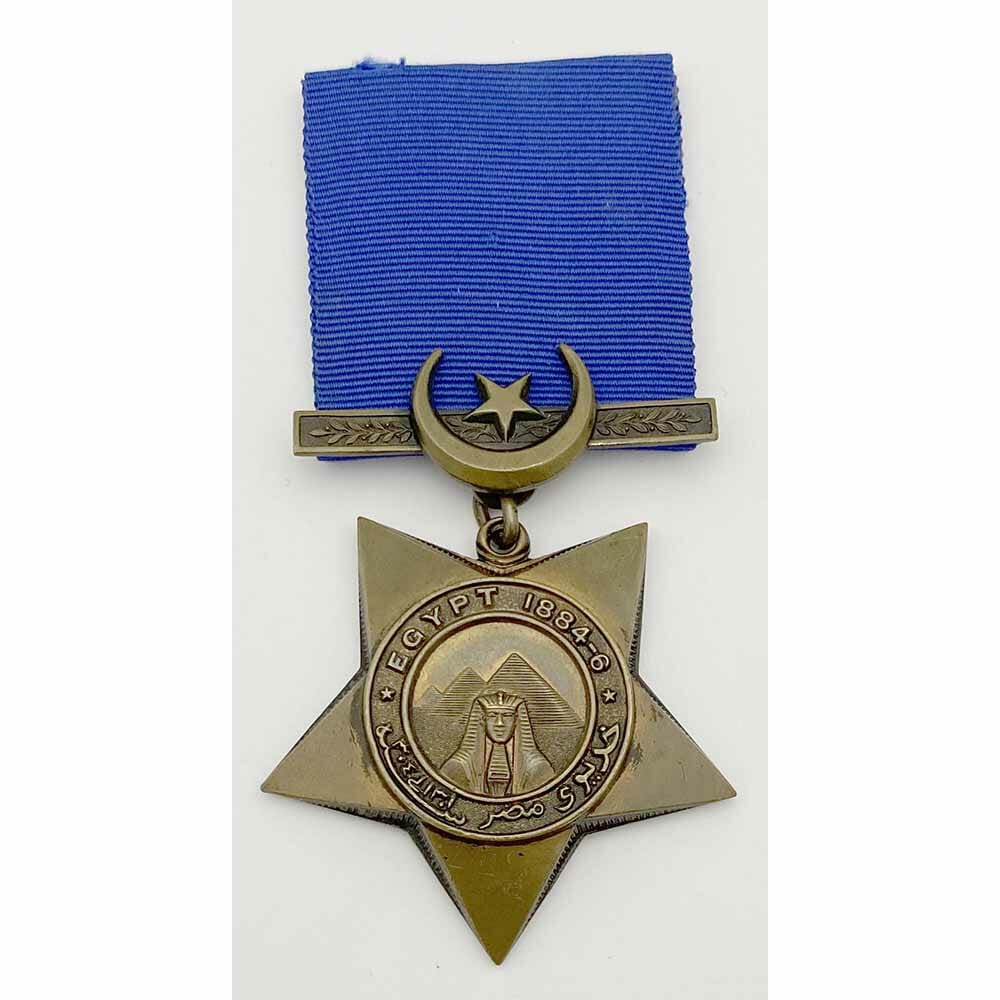 Khedive's Star 1884-6 20th Hussars 1