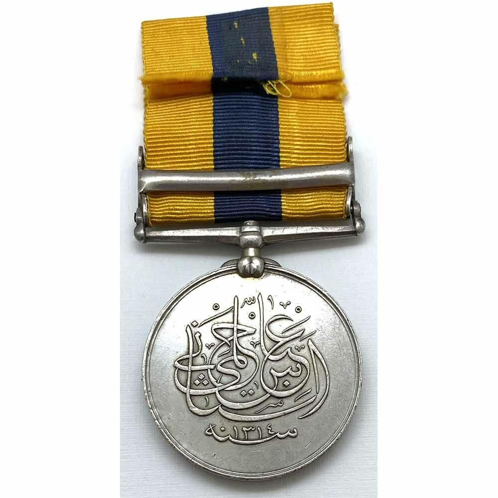 Khedive Sudan Khartoum Grenadier Guards 2