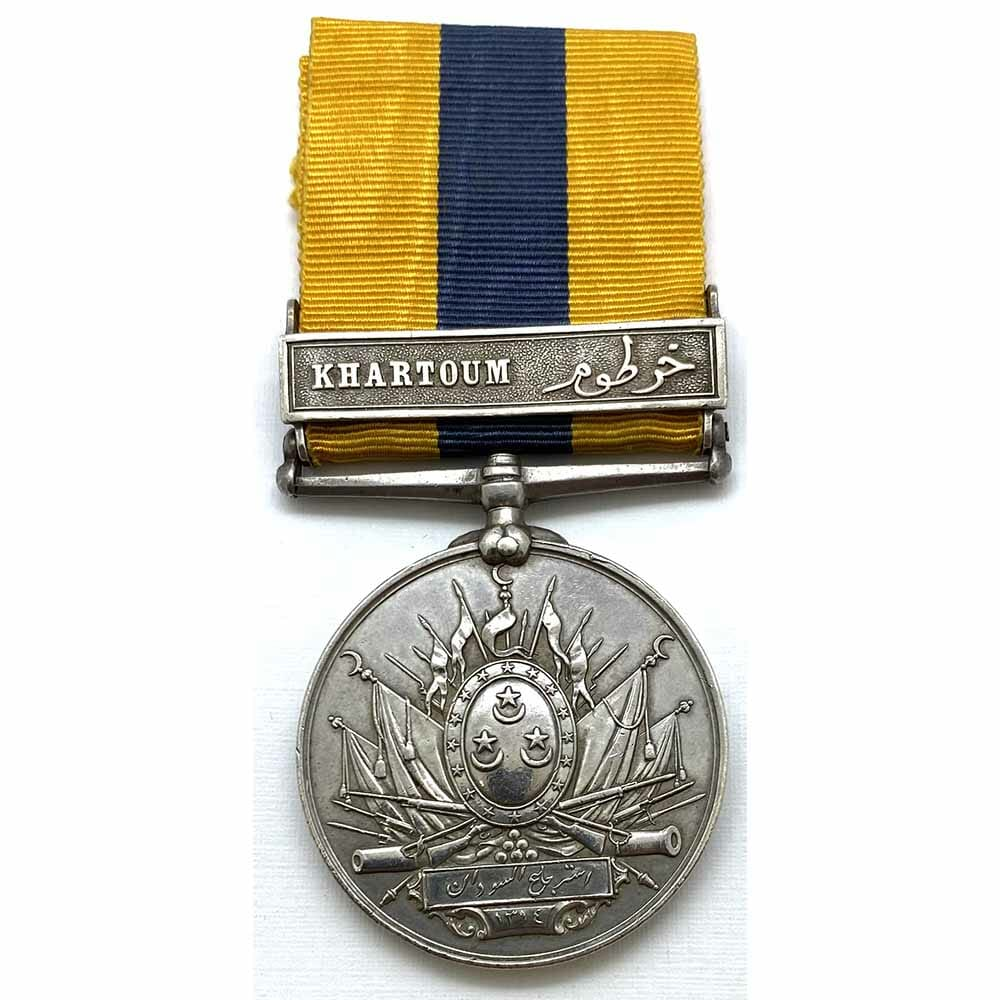 Khedive Sudan Khartoum Grenadier Guards 1