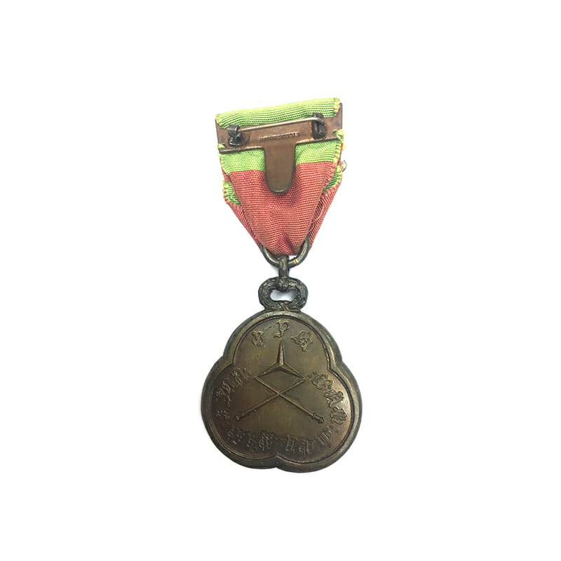 Distinguished Military Medal of  Haile Selassie I,   with bar 2