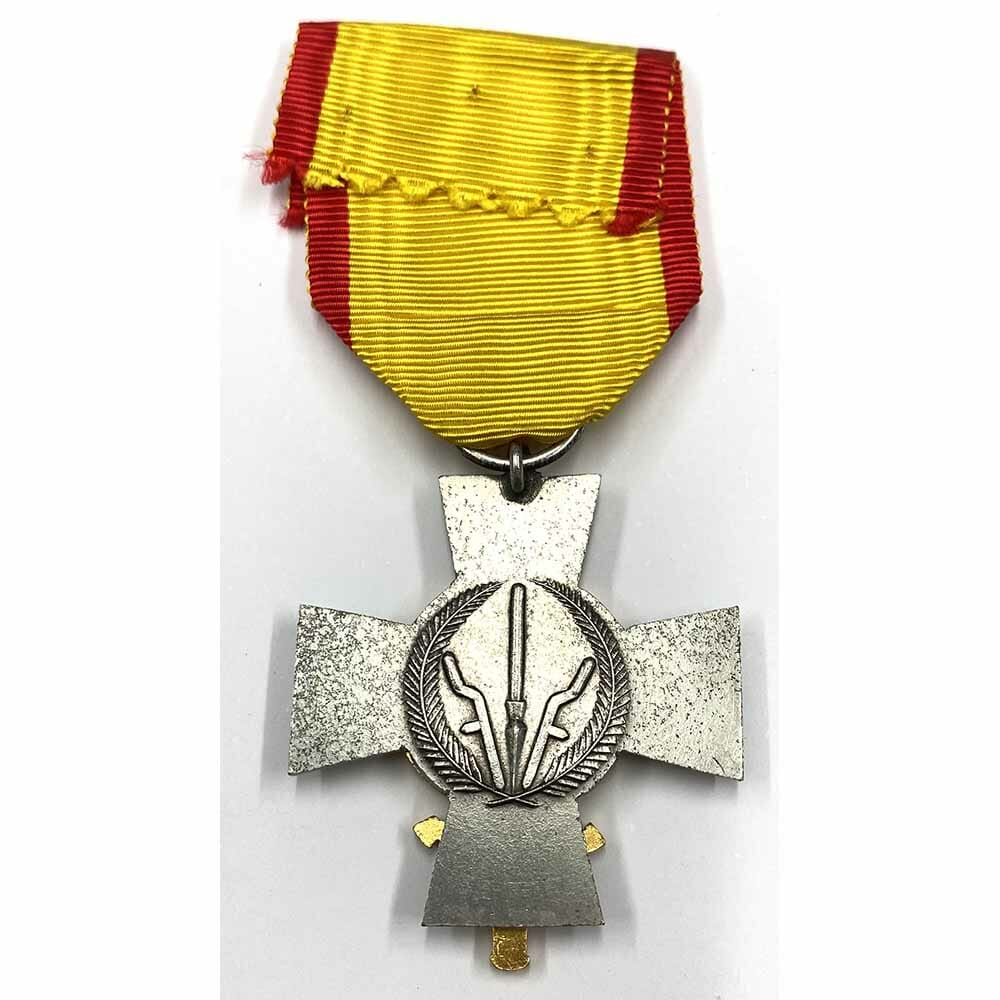 Military Merit Cross 2