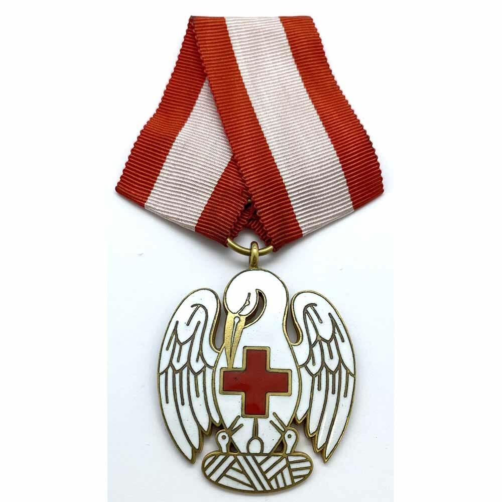 Red Cross Badge of Merit 1 of 110 1