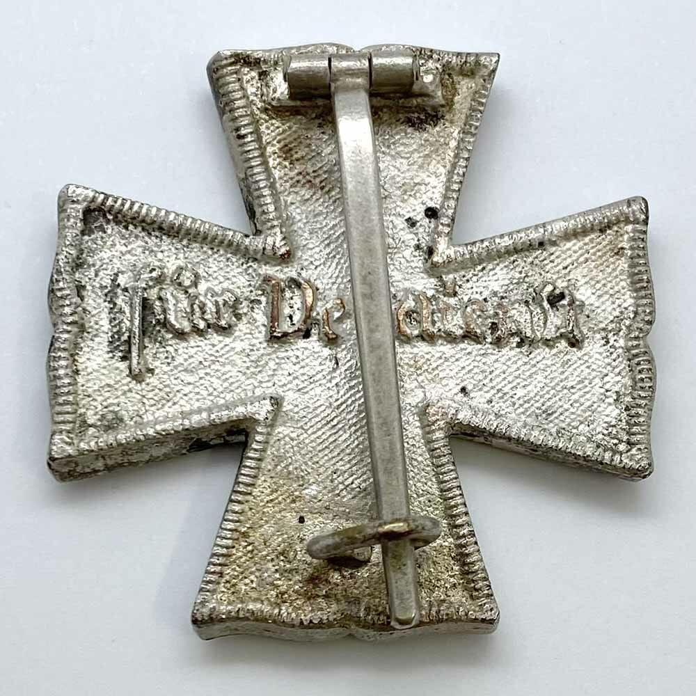 Carinthia Merit  Cross 1918-1919 1st Class 2