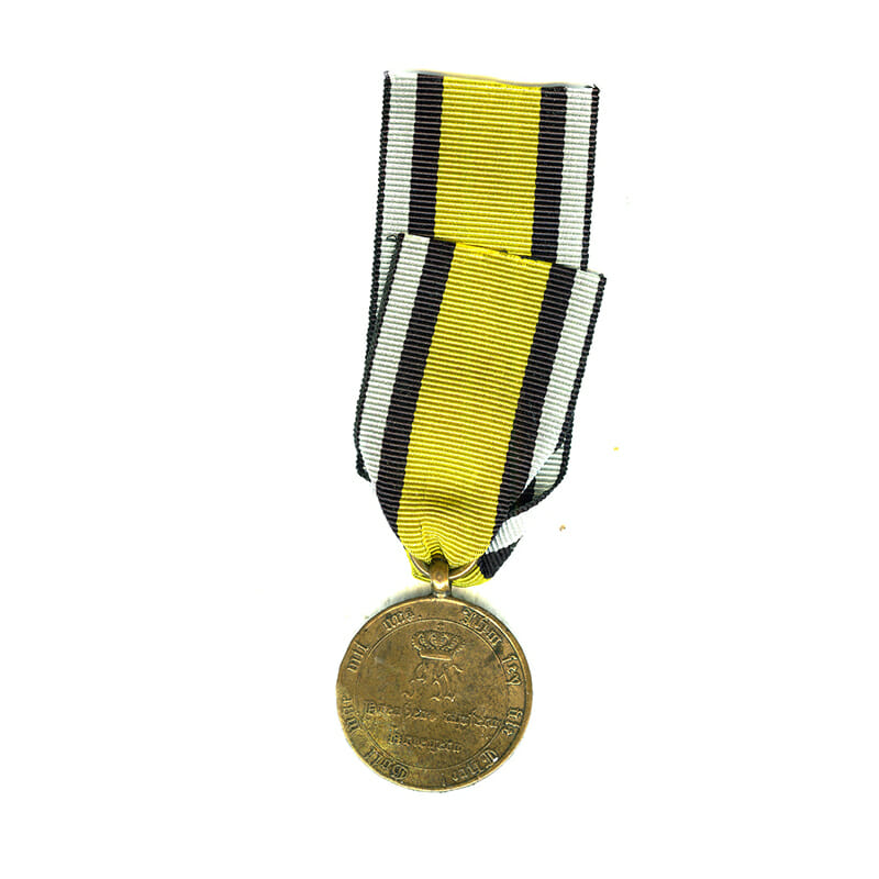 1814 War medal combatant with squared arms 1