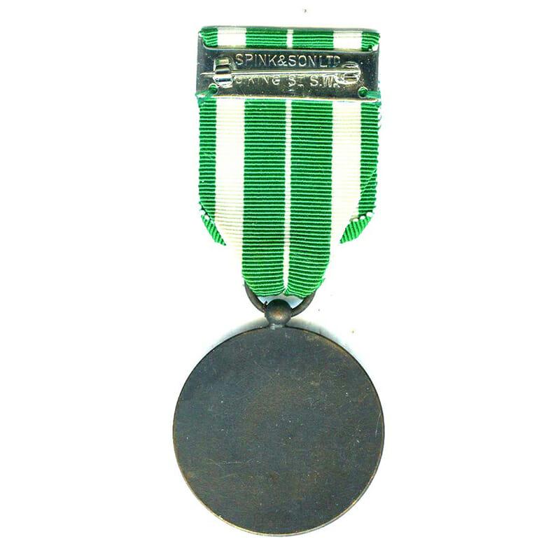 Order of the Federal Republic Merit medal civil ribbon bronze(L2868)  E.F... 2