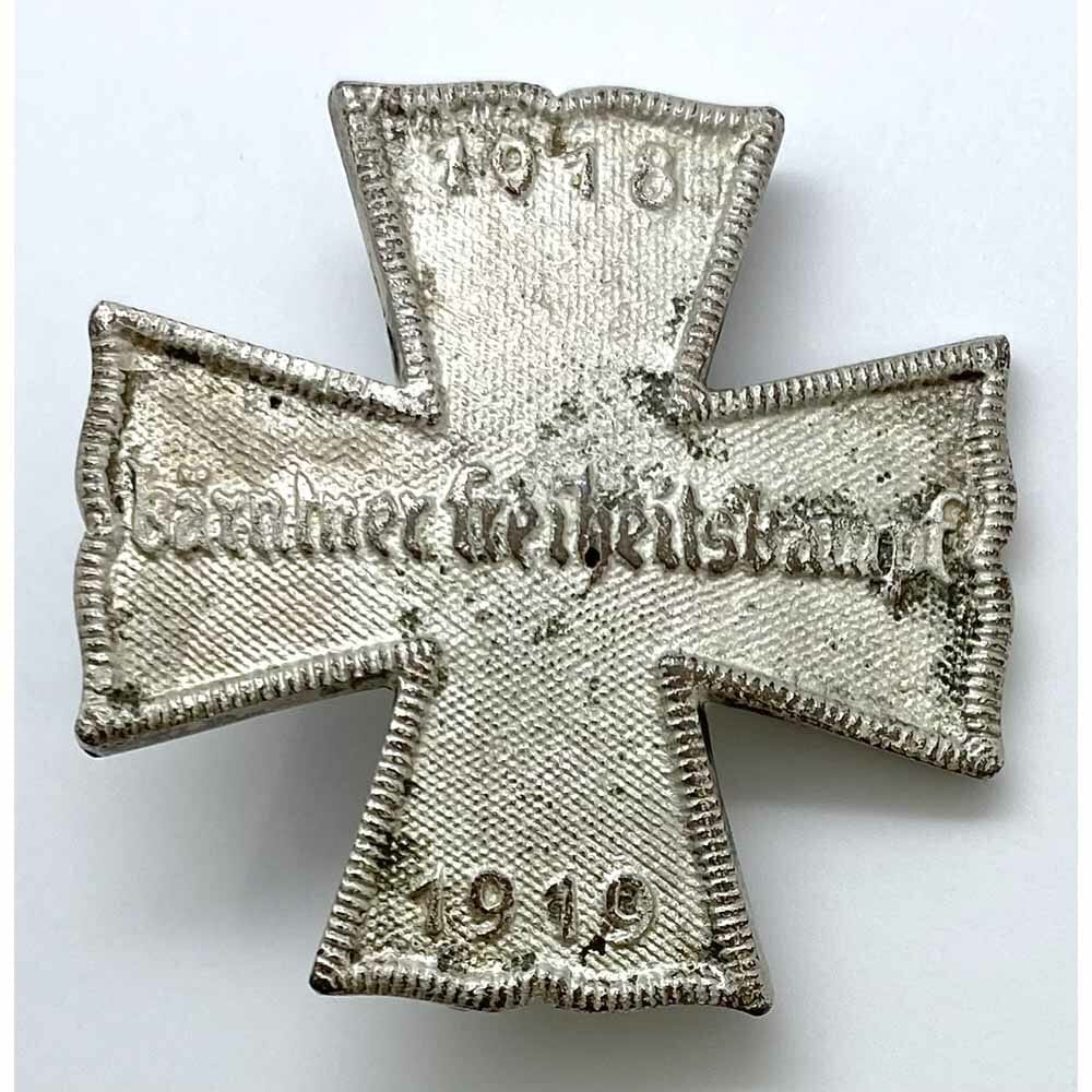 Carinthia Merit  Cross 1918-1919 1st Class 1