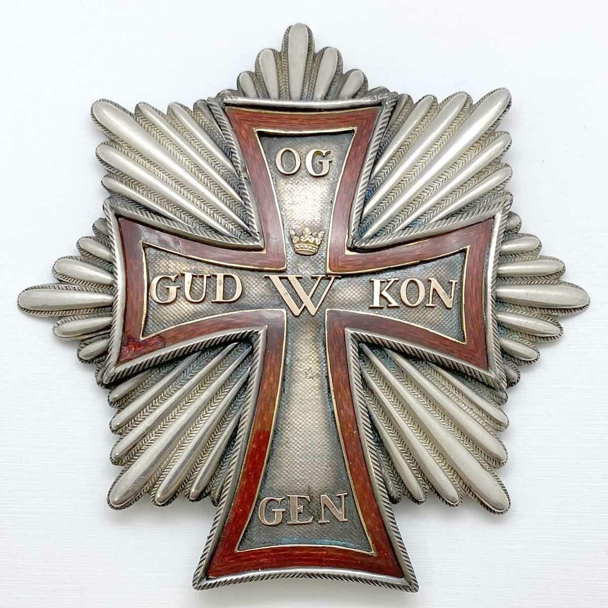 Order of Dannebrog Grand Cross Star 1